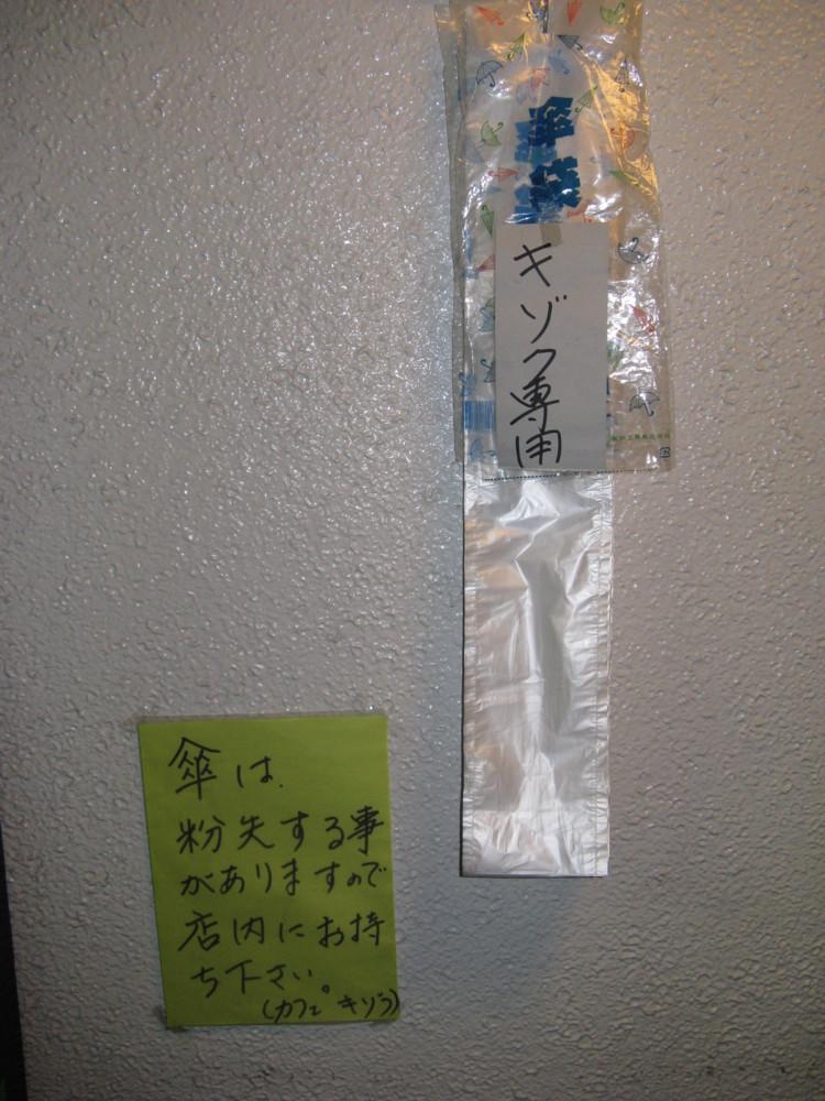 f:id:takerunba:20081218194721j:image:h500