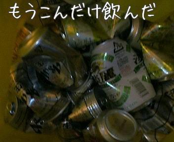 f:id:takerunba:20090101151152j:image