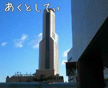 f:id:takerunba:20090122202650j:image