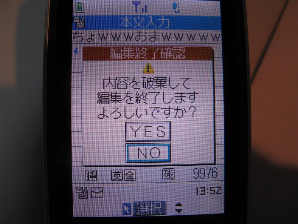 f:id:takerunba:20090129134857j:image:w500