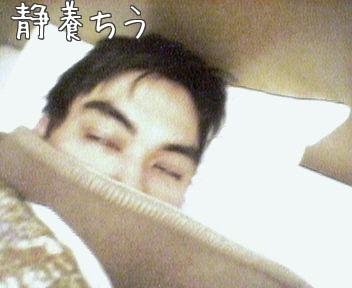 f:id:takerunba:20090204124827j:image