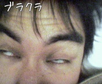 f:id:takerunba:20090204124829j:image