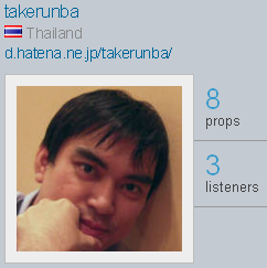 f:id:takerunba:20090312081707p:image