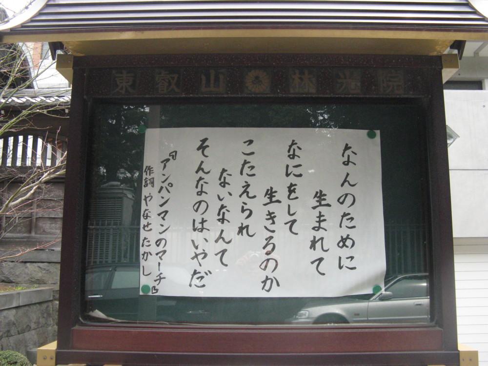 f:id:takerunba:20100401103721j:image:w500