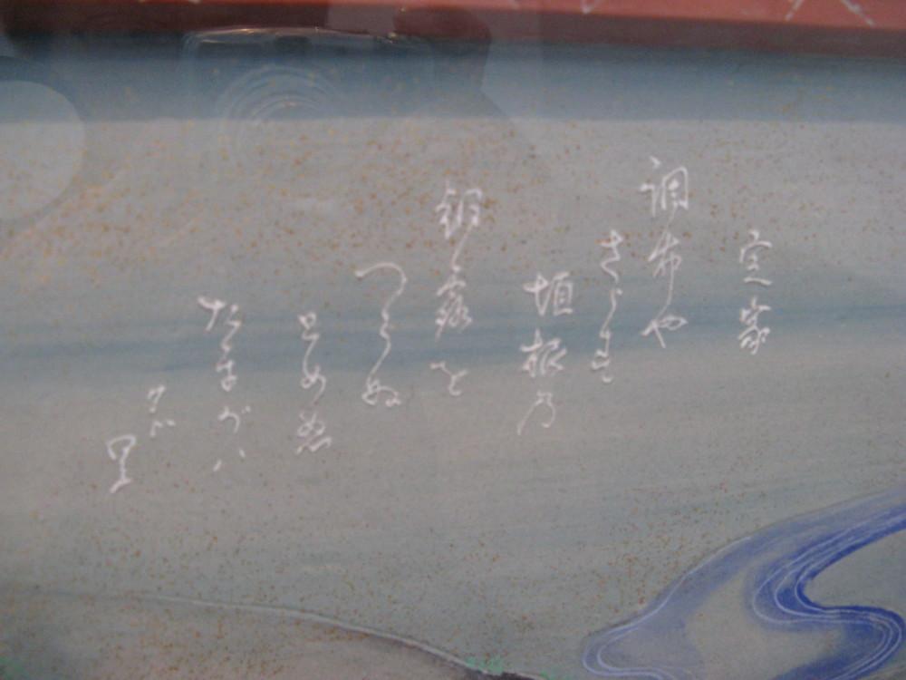 f:id:takerunba:20110914110123j:image:w500