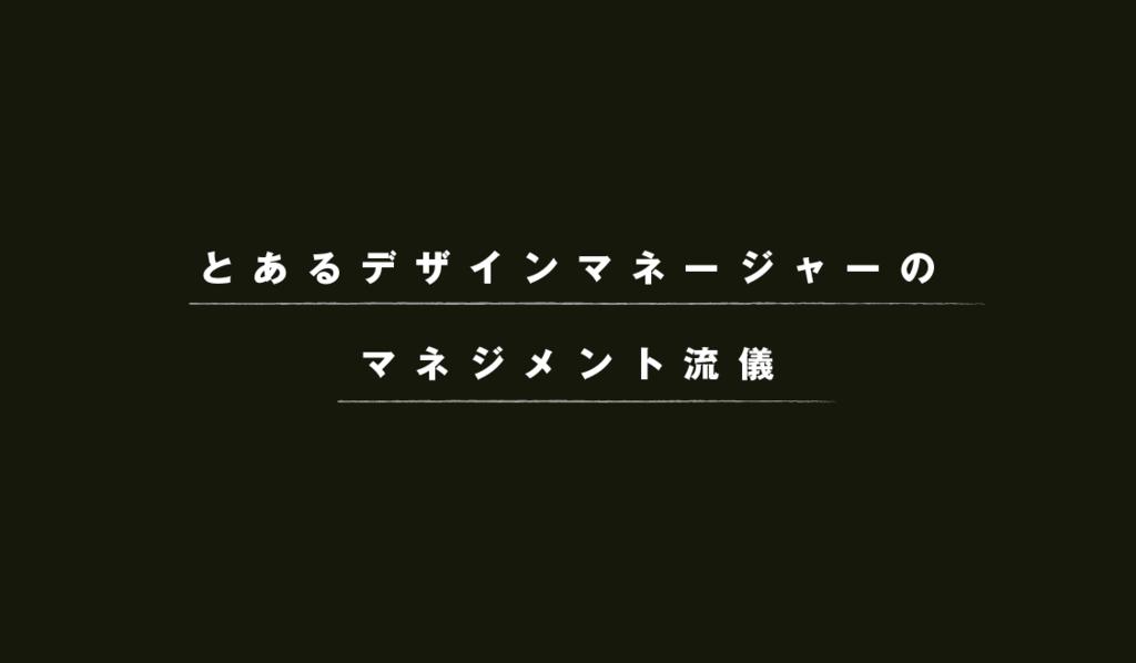 f:id:takeshi-atarashi:20181213120232p:plain