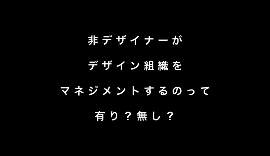 f:id:takeshi-atarashi:20190222193157p:plain