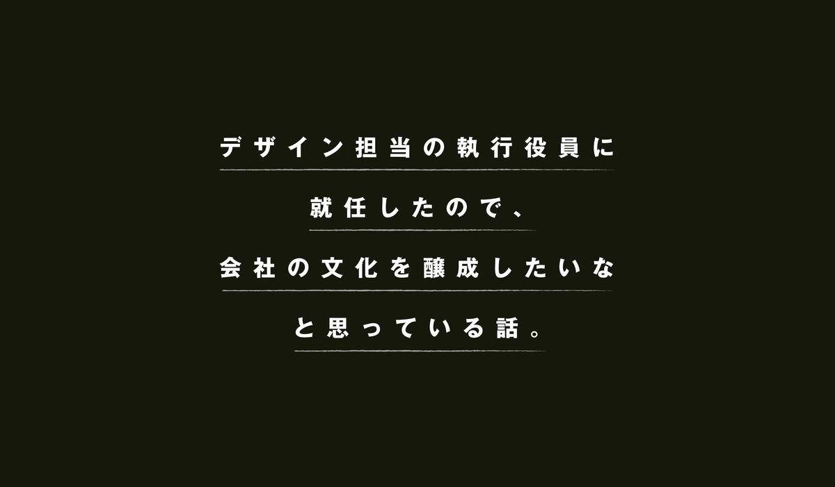 f:id:takeshi-atarashi:20190520120051j:plain