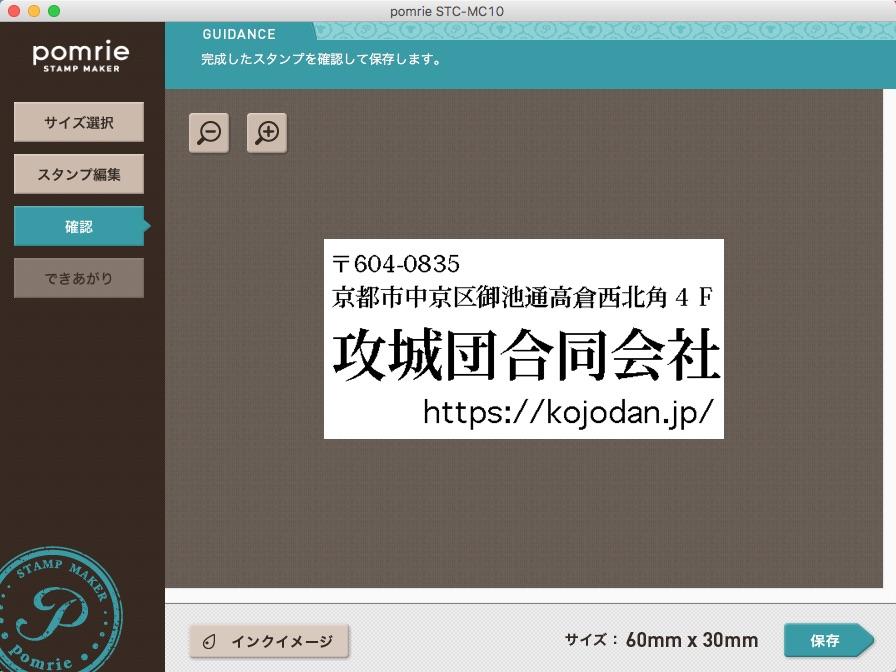 f:id:takeshi:20161229130258j:plain