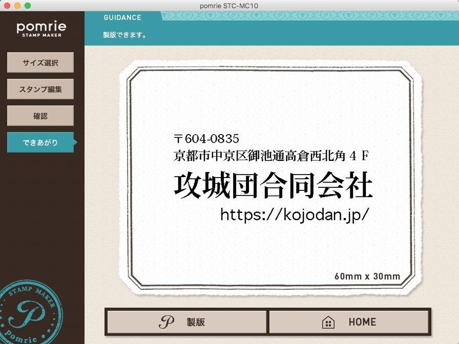 f:id:takeshi:20161229130301j:plain