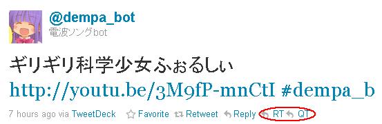 screenshot.26-04-2011 18.29.03
