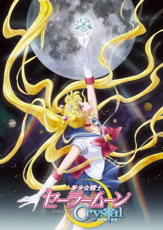 news_large_sailor-moon_KV.jpg
