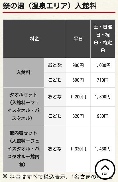 f:id:takeshi09111986:20180905073351j:plain