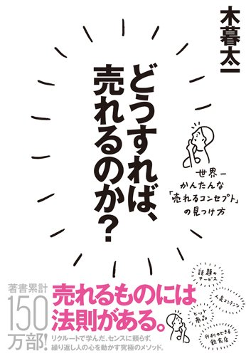 f:id:takeshi1127:20210401025626j:plain
