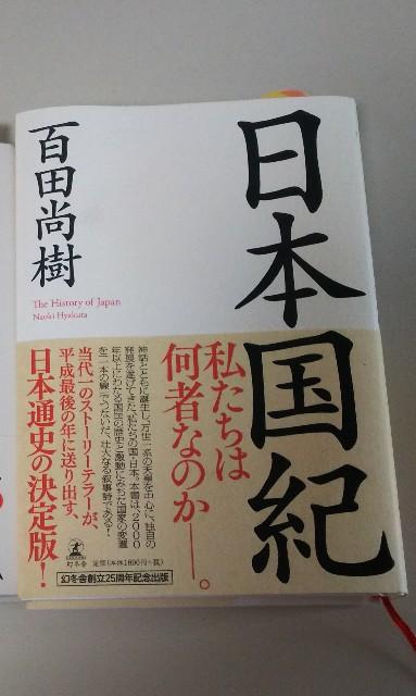 f:id:takeshi3964:20190105140747j:image
