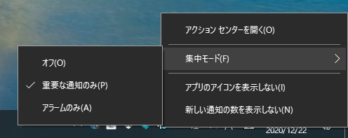 f:id:takeshi_hatsumi:20201222145646p:plain