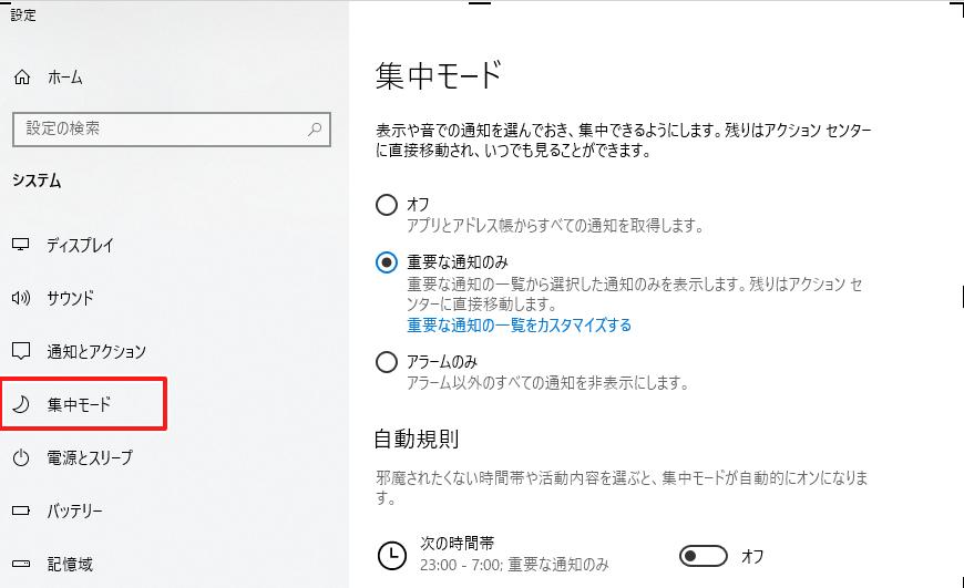 f:id:takeshi_hatsumi:20201222145801p:plain