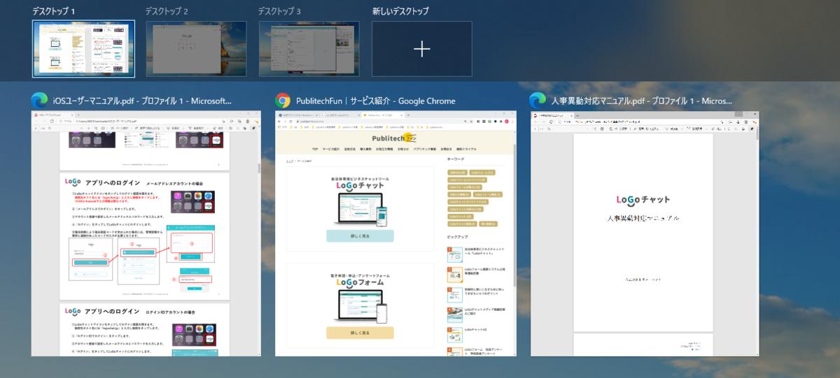 f:id:takeshi_hatsumi:20210124135337p:plain