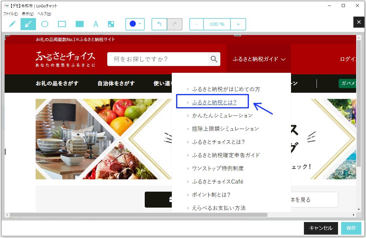 f:id:takeshi_hatsumi:20210204230018p:plain