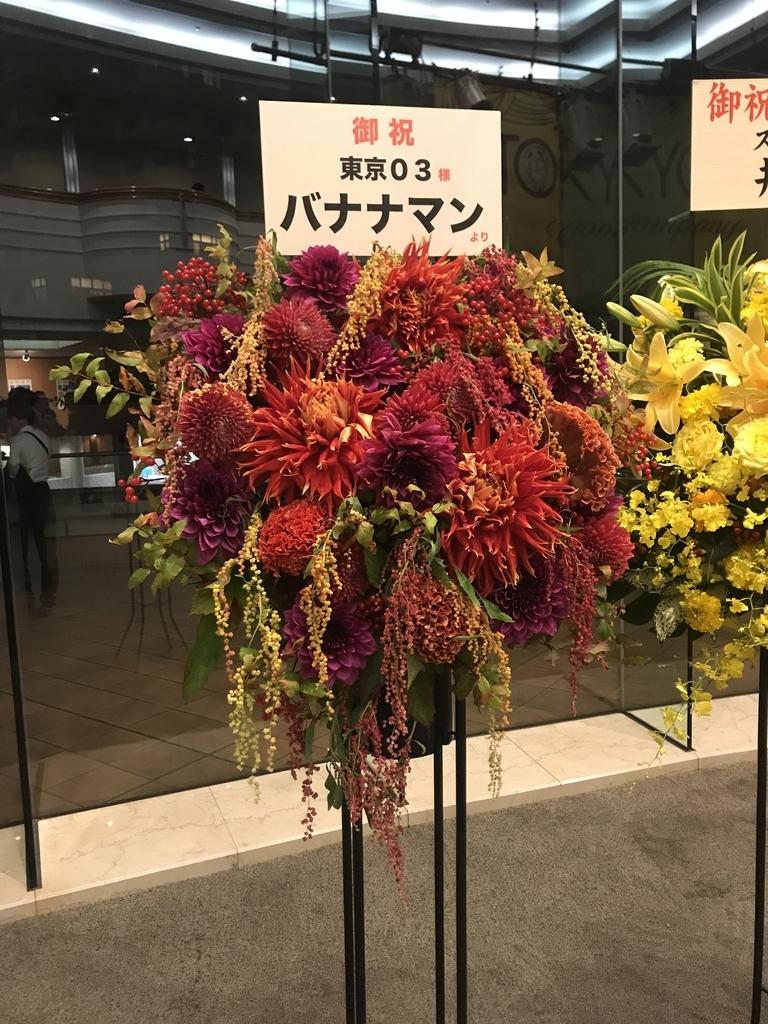f:id:takeshi_kanaya:20181013201512j:plain