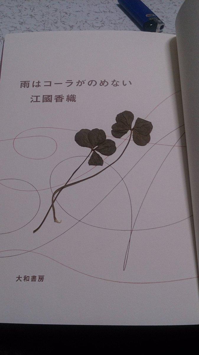 f:id:takeshi_kanaya:20190715211726j:plain