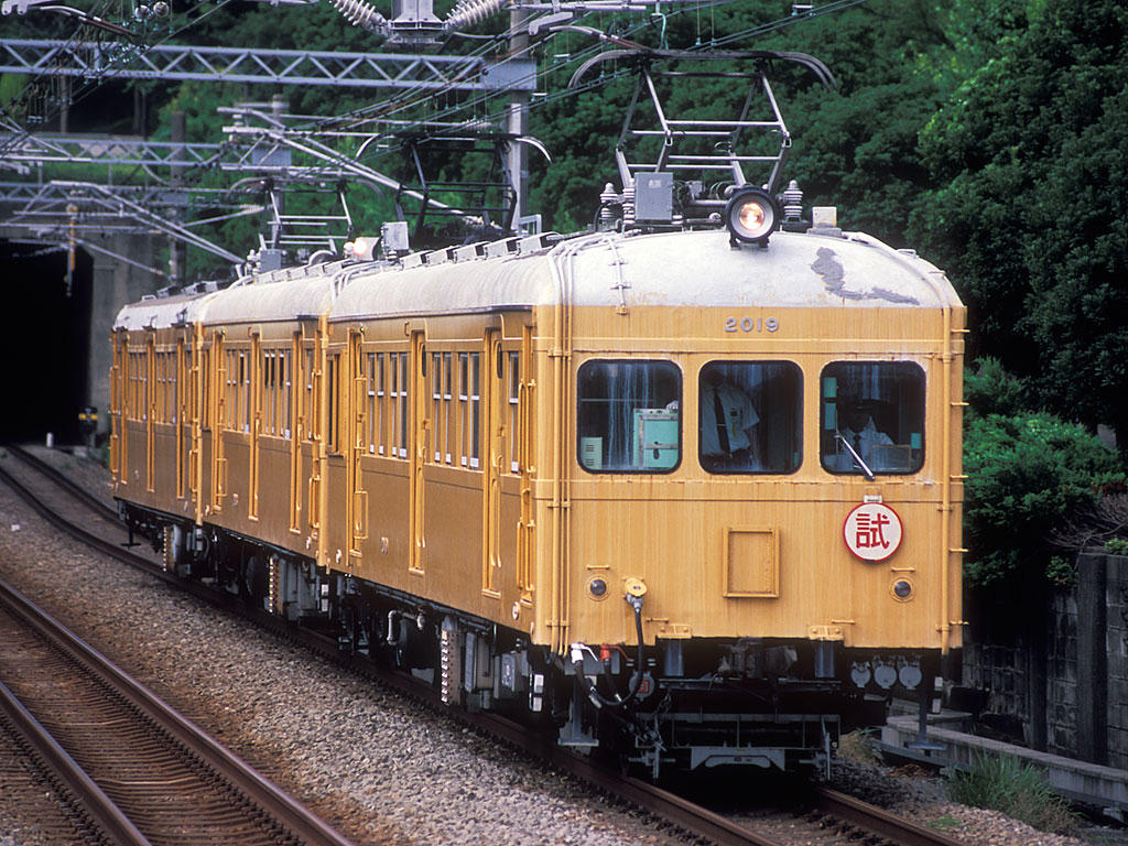 緑園都市駅の相鉄モニ