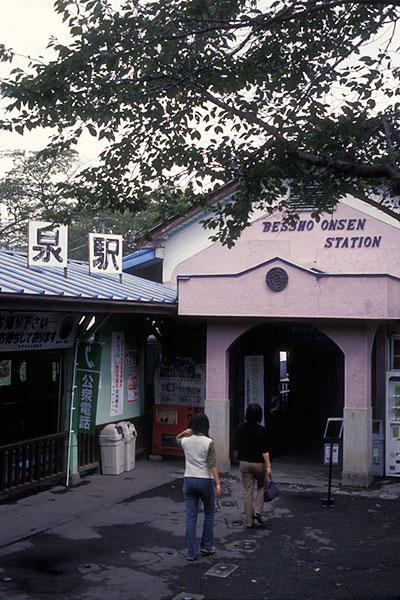 051016別所温泉駅正面