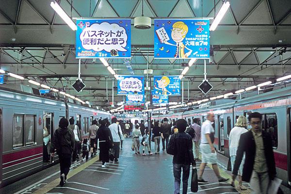 051023東急渋谷
