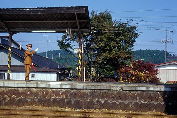 051105栗駒駅出発