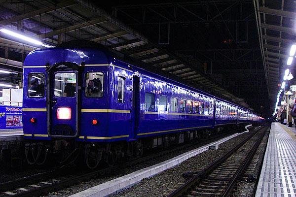060311下り出雲横浜駅停車中