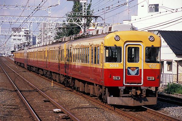 060915京阪3000森小路