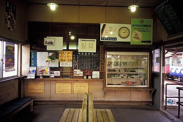 061217銚子電鉄外川駅待合室
