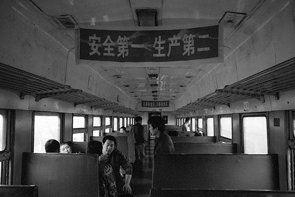 070920鉄法201列車車内