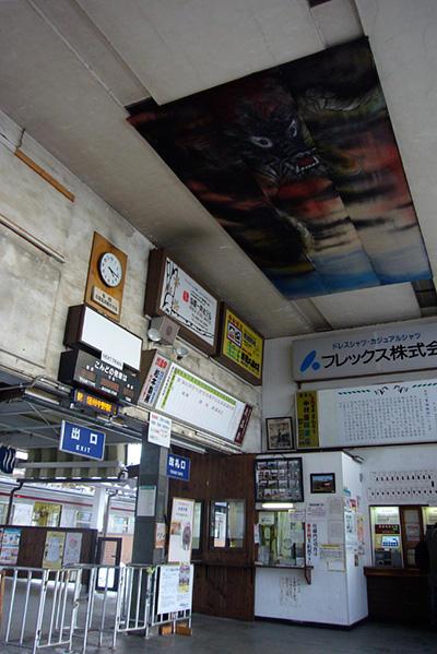 080126湯田中駅改札前