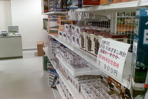 081222 ポポンデッタ横浜商品棚にて