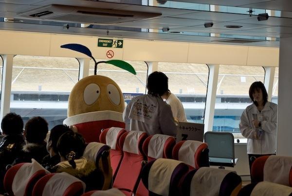 090301 ナッチャン船内のたねまる