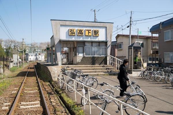 090429 弘高下駅全景