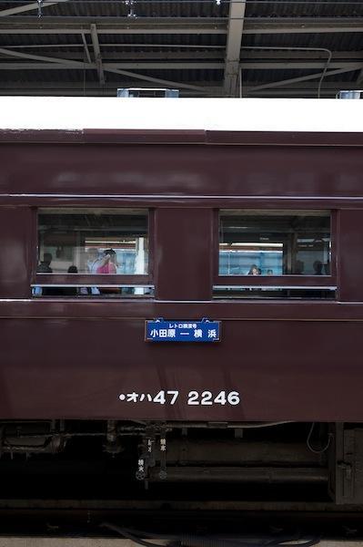 090607 レトロ横濱号客車側面