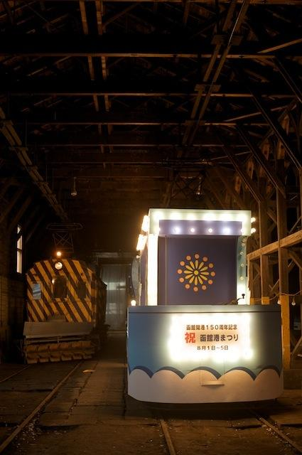 090921 駒場車庫内の花電車とササラ電車