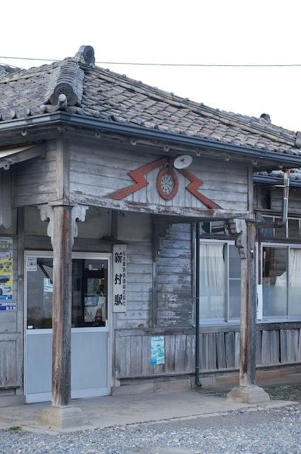 091128 新村駅入口