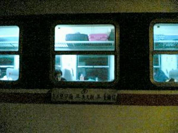 050102林東駅にて