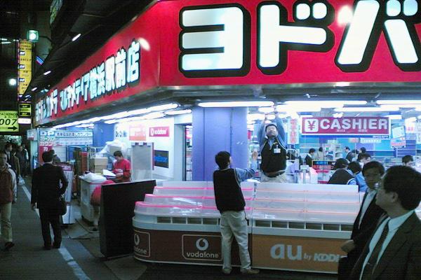 20051115ヨドバシ横浜駅前