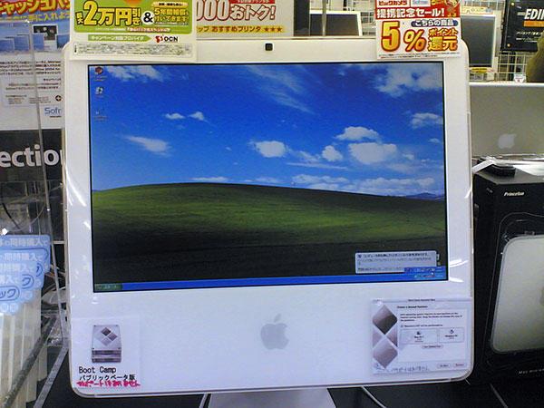 060406 Windows on iMac