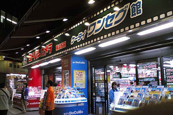 20060427ヨドバシ横浜ケータイワンセグ館