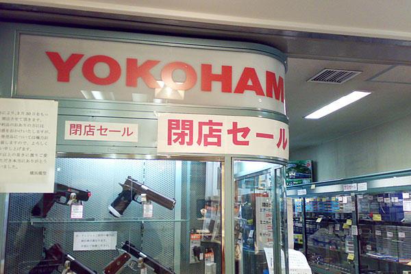 070315横浜模型店頭