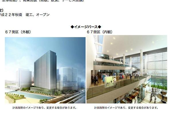 横浜三井ビルディング内部