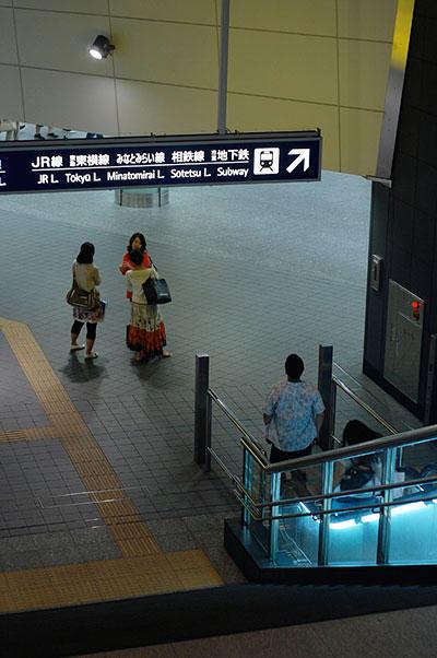 070721横浜駅きた東口入口