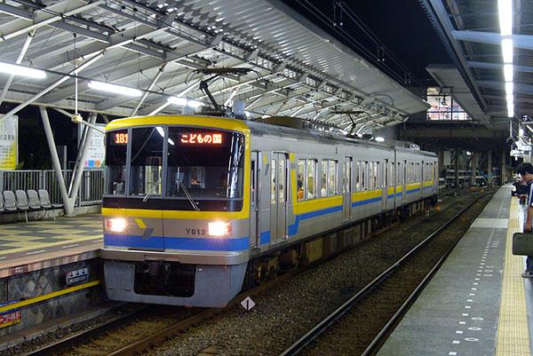 060826長津田子どもの国線