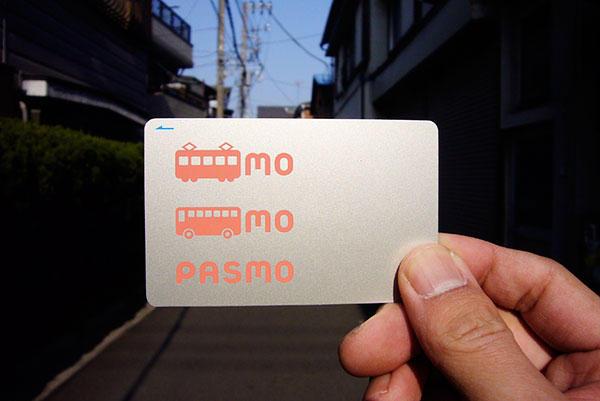 街角のPASMO
