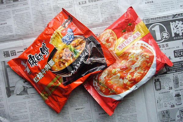 牛肉麺とトマト麺